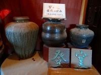 渡辺章製陶所