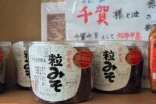 徳吉醸造 株式会社