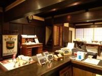 半田市観光協会 蔵のまち観光案内所
