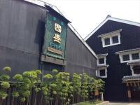 国盛 酒の文化館