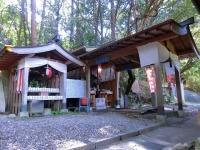 恋の水神社