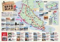 ロードバイクツーリング 知多半島MAP