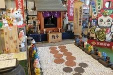 幸せ招き猫ツアー(1泊2日)